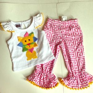 Mud pie lion outfit